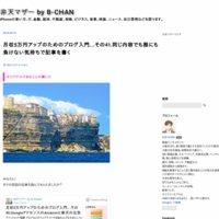 非天マザー by B-CHAN