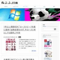 ぬふふ.com