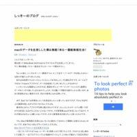 しっきーのブログ