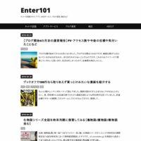 Enter101