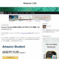 Neetral Life