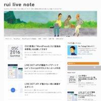 rui live note