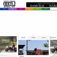 GIKILI OFFICIAL SITE